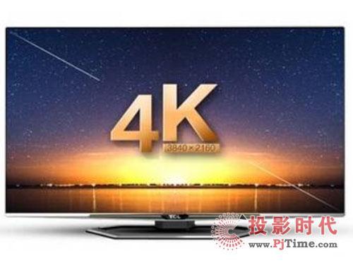 什么是4K电视?教大家如何辨别什么是真假4K