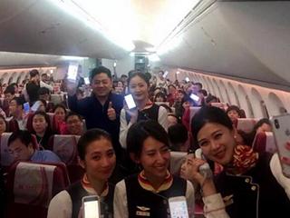 """中国民航首个""""飞行模式""""航班起飞 实现""""空中开手机"""""""