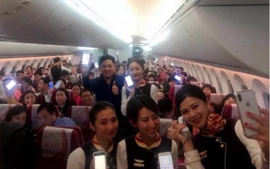 旅客可以在飞行过程中使用具有飞行模式的手机