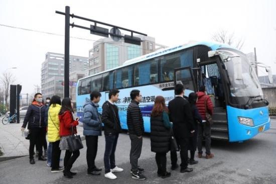 """7大城市""""无霾巴士""""发出共13辆首班车"""