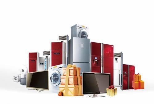 大家电换新趋势渐旺 冰箱利发国际利发国际手机客户端版成换新首选