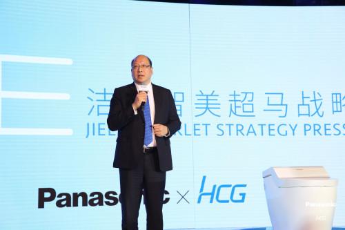 HCG和成卫浴中国区总经理卢承猷先生发言