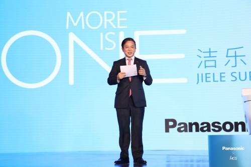 松下家电(中国)有限公司总经理吴亮先生发言