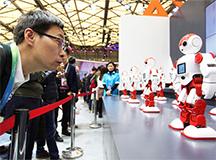 麦肯锡报告:中国已成全球数字经济中心