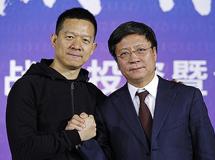 闹掰?乐视网坚称贾跃亭系关联方欠款75亿