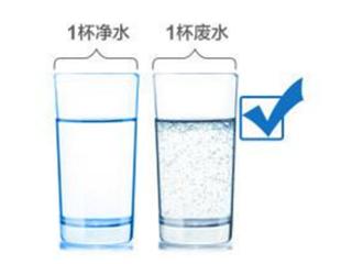 净水器会浪费很多水吗?废水有利用价值吗