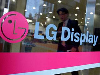 LGD第四季利润骤降95%:受累面板价格下跌