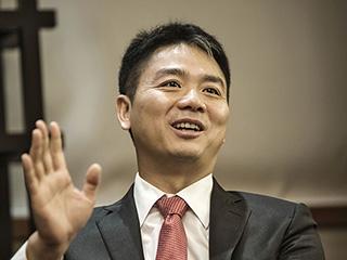 刘强东寻祖找出来的族谱,到底靠不靠谱