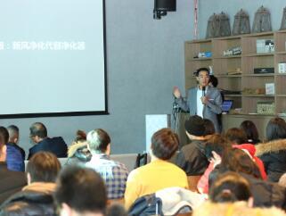空气堡推世界首台支持HomeKit的新风系统