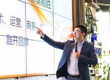 王志国:开源共享打造OTT亿级终端俱乐部