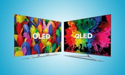 购买电视机 到底该选QLED还是OLED?