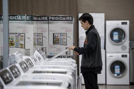 韩国就美国征收洗衣机和太阳能面板关税予以回击