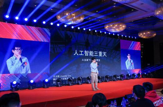 微软(中国)有限公司全渠道事业部技术顾问 佘泽鹏