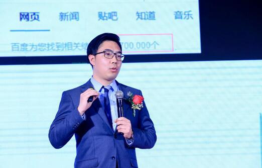 GFK中国-中怡康白电事业部总经理 魏军