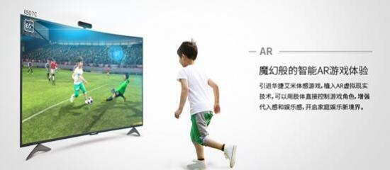 """熊猫电视""""弦月"""":曲面、AR技术的集合体"""
