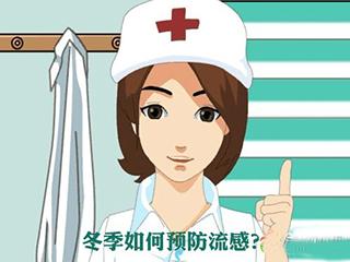 流感高发!想要预防加湿器必不可少