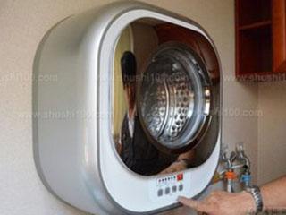 《挂壁式滚筒洗衣机振动性能试验方法》填补行业空白
