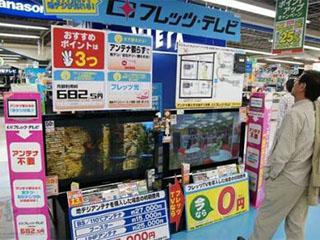 连续增长 日本家电达到20年来最高销售额