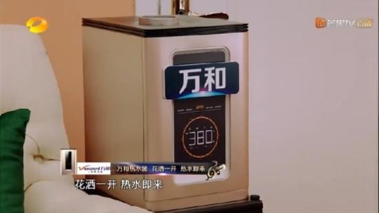 01-26 第3期:汪峰为张韶涵惊喜庆生_1.22.03
