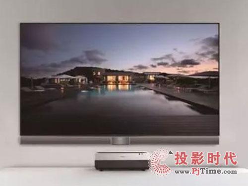 激光电视优势多 不同于传统投影仪和电视机