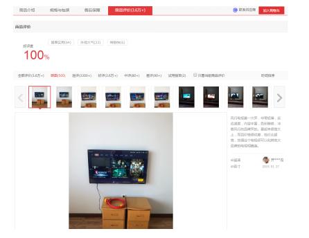 风行量子点电视京东销量第一 全品好评度100%