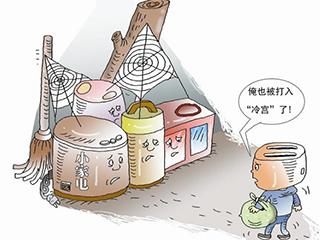 年关大扫除 您家的闲置小家电爆仓了没?