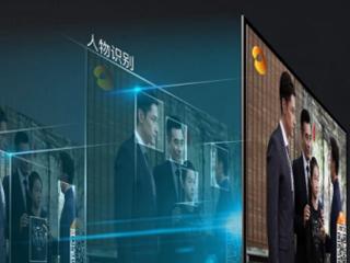 海信将在世界杯期间推出自动识球星的AI电视