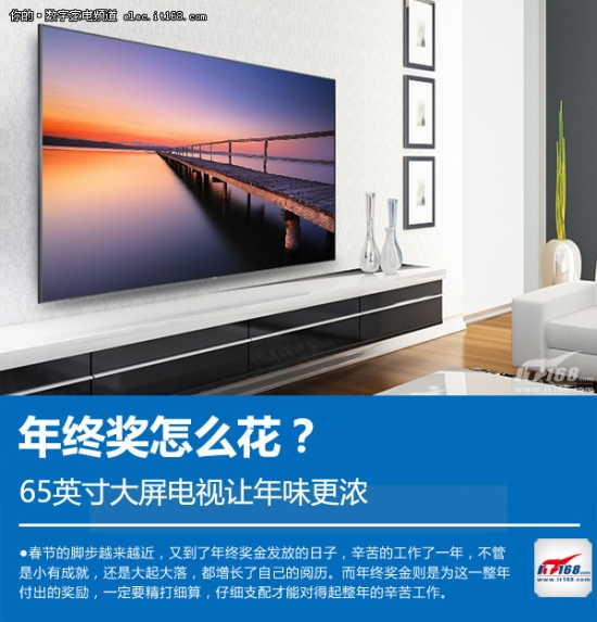 曲面4K大屏配合HDR动态显示技术,并搭配4K Pro显示系统