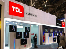 对业绩及转型信心坚定 TCL两董事终止减持计划