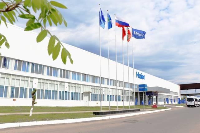 GFK:海尔在俄罗斯多门冰箱市场份额居首位