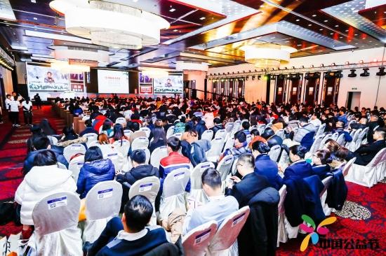 第七届中国公益节在京圆满举行