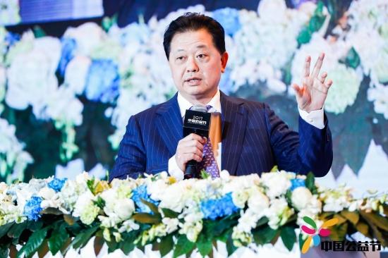 华民慈善基金会理事长卢德之博士受邀出席公益节并担任演讲嘉宾