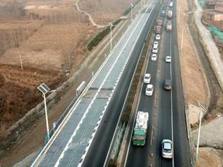 港媒称内地太阳能公路因设计缺陷受损而非失窃