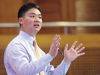 刘强东:去年为员工缴纳保险和公积金60亿