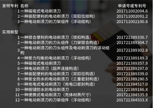 QQ截图20180130142331