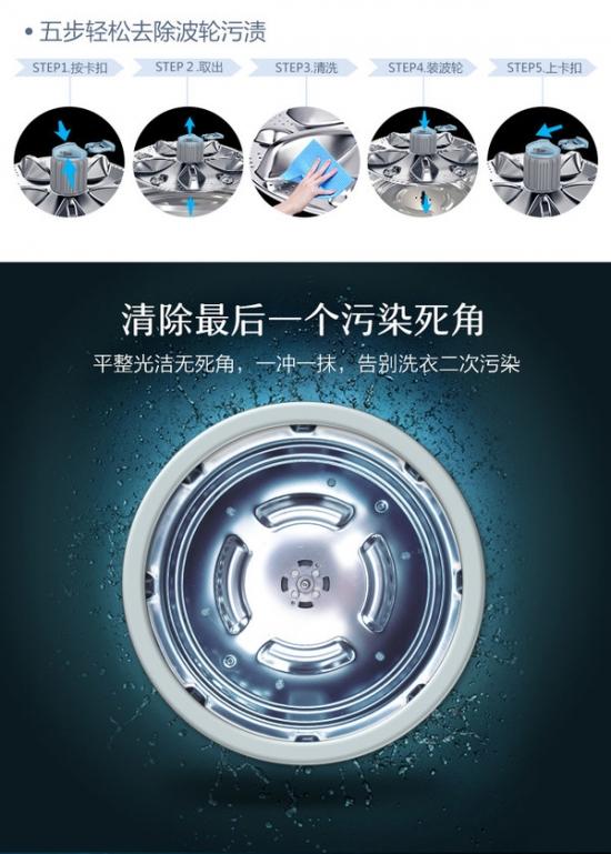 推荐几款变频节能洗衣机 深层呵护全家衣物