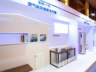 主导标准制定,海尔空气能热水器已成行业龙头