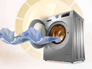 冬季衣物难干是个事!洗烘一体机来解决