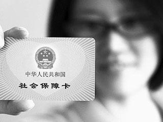 刘强东五险一金被热议背后是千疮百孔的制度