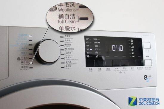 洗衣机到底有多脏?尴尬的是洁癖的您还无计可施