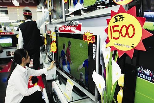 开年彩电市场平淡 预测春节将有小幅增长