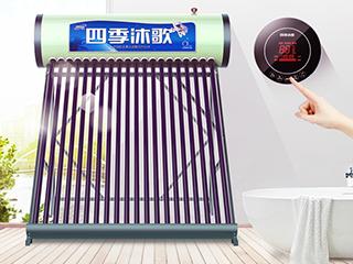 太阳能热水器热水量小? 因为你没遇到Ta