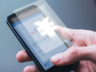 利发国际手机客户端行业大洗牌,以后或许就没有2000以下的利发国际手机客户端了?