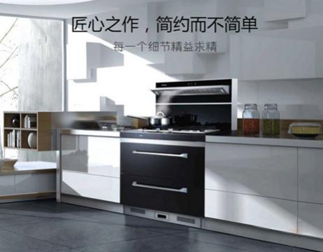 拥有一个洁净温馨的厨房,对每个家庭来说都是必不可少的