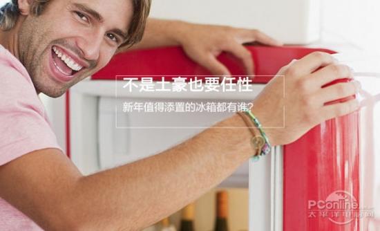 TCL的这款冰箱加入了智慧摆风的功能,让制冷更加均匀