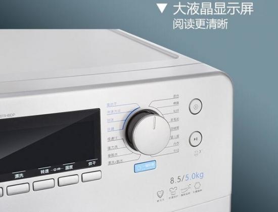 洗烘一体滚筒<a href=http://www.qhea.com/xiyiji/ target=_blank class=infotextkey>洗衣机</a>推荐 好筒就要干净又护衣