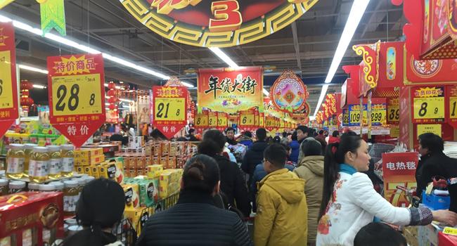 春节消费市场品质消费唱主角 智能家电销售旺