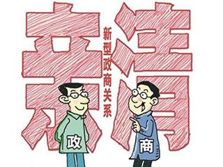 黄鸣举报市委书记:政商关系须重塑契约关系