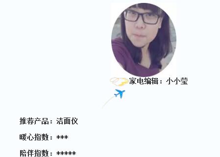 QQ截图20180224100022