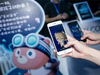 小米、华为联手谷歌 AR技术还没凉
